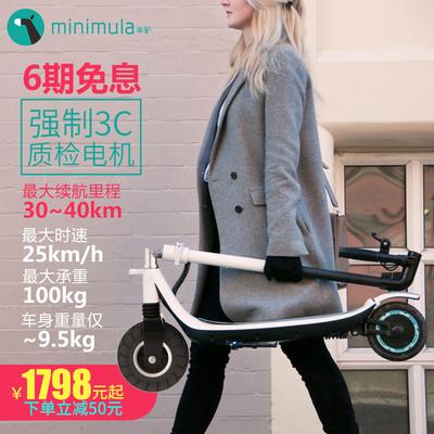 半驴电动滑板车女性两轮代步车 成人折叠代驾滑板车锂电超轻迷你