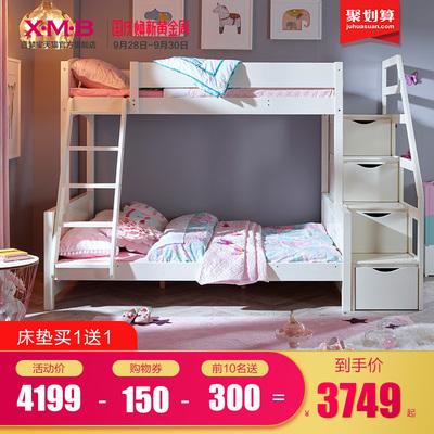 喜梦宝儿童家具白色子母床儿童双层床高低床上下铺女孩儿童床