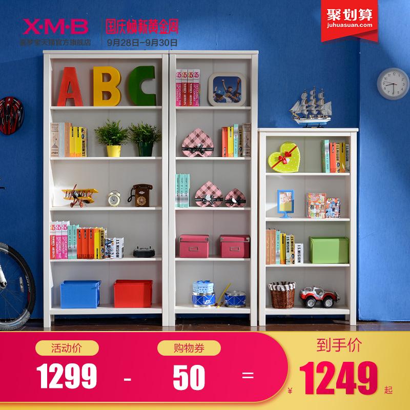 喜梦宝书架 儿童书柜 简易落地 多款可选 寓乐工坊