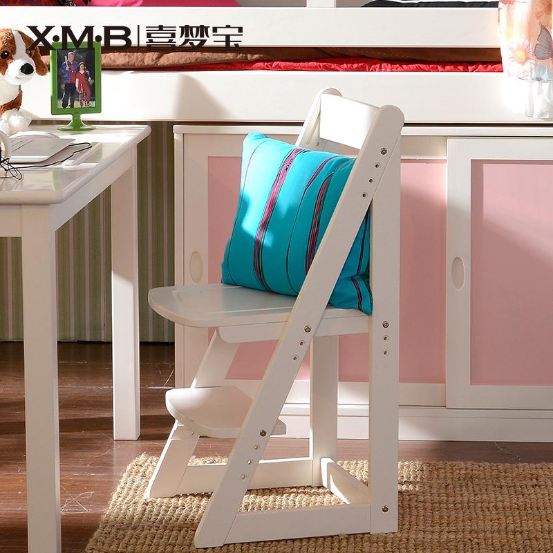 喜梦宝全实木儿童椅子 学生靠背凳子 电脑升降椅欧式简约简笔画