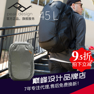 Peak Design Travel Backpack摄影包双肩大容量旅行包45L户外背包