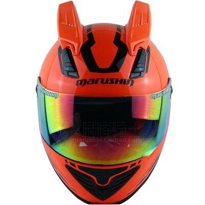 мото шлем   Marushin999rsgp