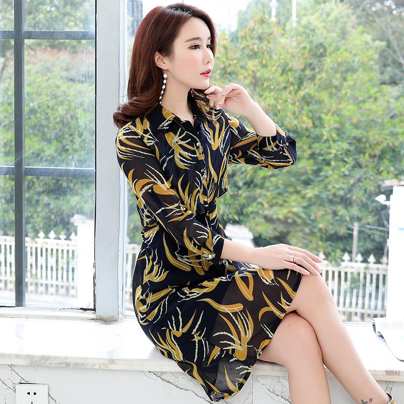 衬衫套装裙两件套气质淑女神夏装时髦显瘦2018春秋新款连衣裙子潮