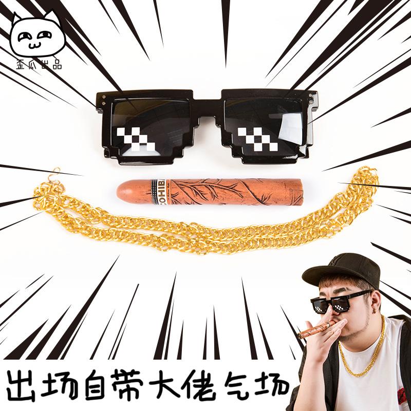歪瓜出品马赛克眼镜thug lifeB8周边八件套大佬金链装逼像素墨镜