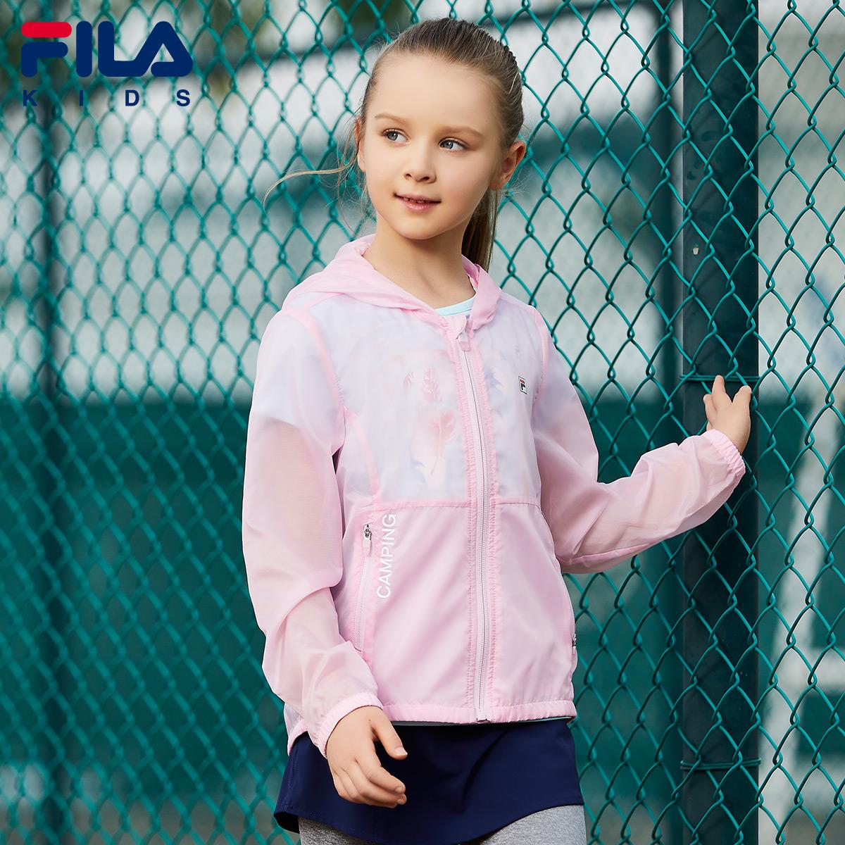 FILA斐乐童装夏季新款女童梭织夹克运动防紫外线连帽运动外套2018