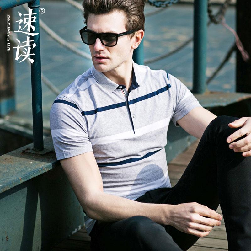 夏季丝光棉衬衫领短袖t恤男翻领商务条纹polo衫纯棉中青年父亲薄