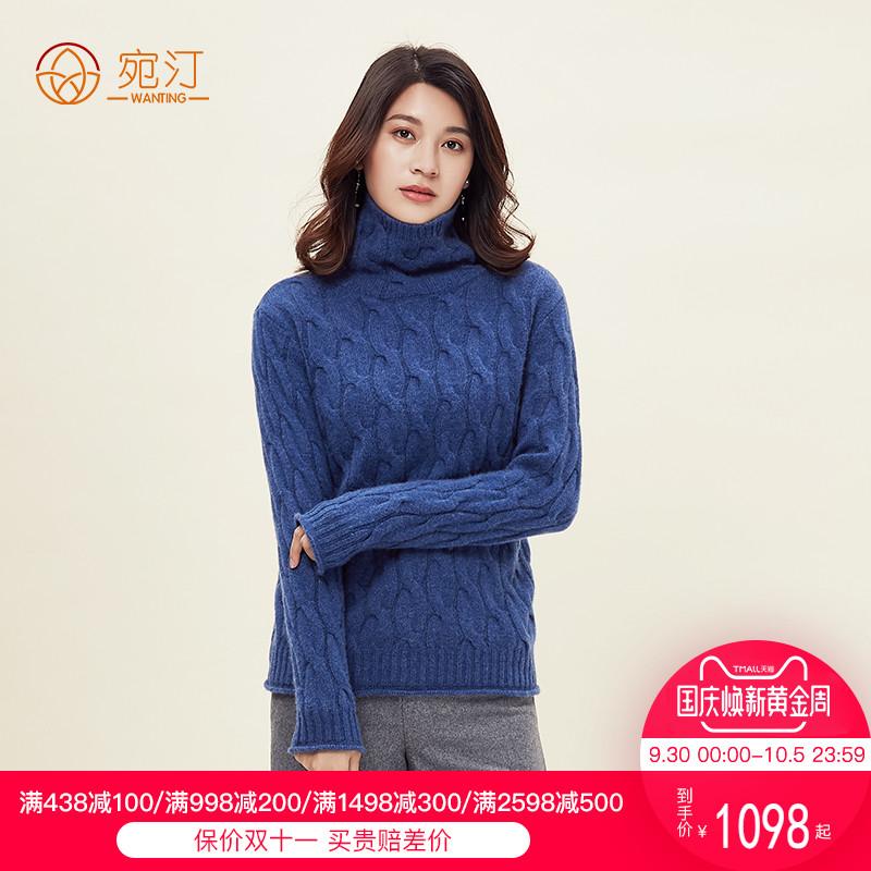 2018秋冬新款女士加厚堆堆领100%纯山羊绒衫套头针织衫毛衣打底衫