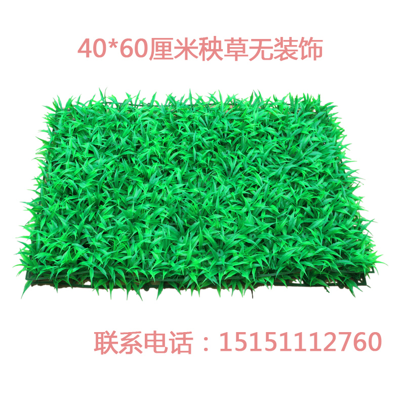 Simulation lawn plant wall indoor fake lawn with flower plastic green plant high grass encryption balcony decoration artificial turf