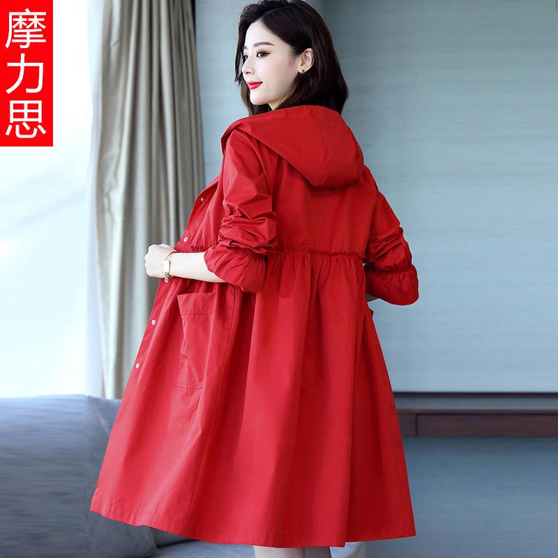 摩力思2018秋季新款风衣女中长款韩版修身显瘦长袖单排扣连帽气质