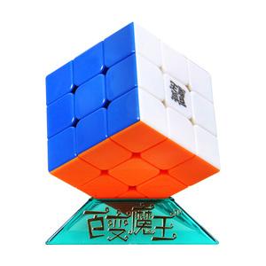魔方三阶百变魔王魔方四阶顺滑3阶4阶玩具初学者实色魔方玩具