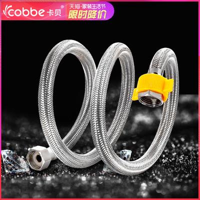 卡贝热水器水管高压防爆冷热马桶连接水管304不锈钢编织进水软管
