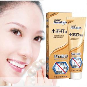 口益清抖音同款牙膏亮白改善去黄网红牙膏小红书推荐牙白人更美