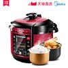 Midea-美的 WQC60A5电压力锅6L升家用大容量高压饭煲正品3-4-5人