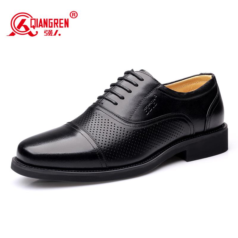 强人3515男夏透气镂空凉皮鞋商务正装真皮三接头士官校尉军官皮鞋