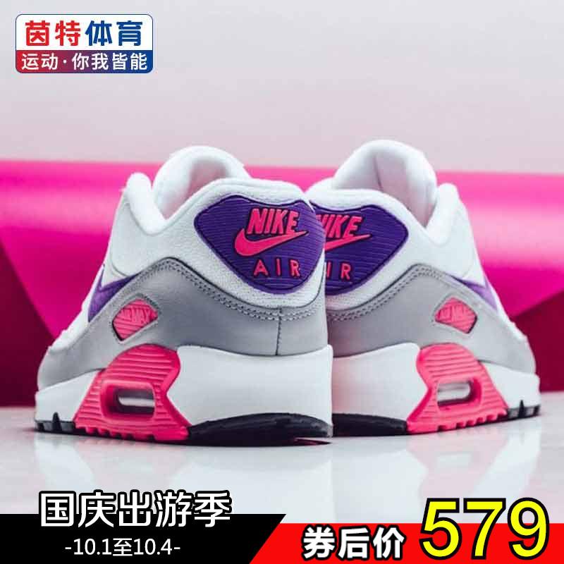 Nike耐克女鞋 2018秋季新款AIR MAX90休闲鞋气垫鞋运动鞋复古板鞋