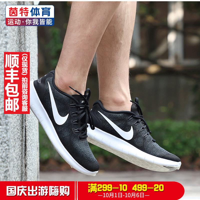 Nike耐克男鞋2018夏季新款Free赤足透气运动休闲跑步鞋880839-001