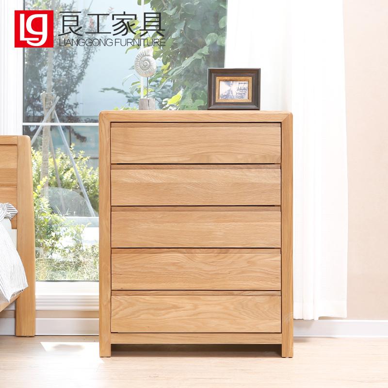 纯实木五斗柜卧室橡木储物柜现代环保北欧原木斗橱加宽