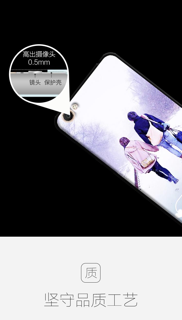 软胶手机壳 一件代发 男女vivoy53保护套女款软胶vivoy55手机壳保护壳 阿里巴巴