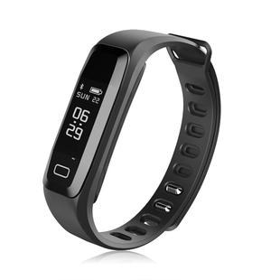 喜荷运动手环男测心率血压智能手环监测计步器蓝牙手表防水苹果女
