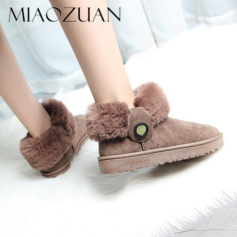 【妙钻】新款毛毛鞋雪地靴