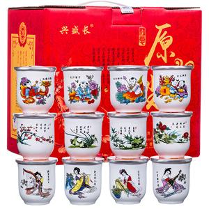 白酒整箱礼盒装小瓶酒53度纯粮食酒原浆四大美女12口杯高度高粱酒