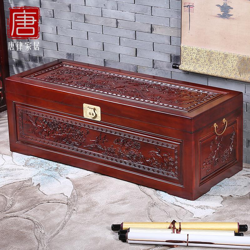 唐律香樟木箱子全樟木字画箱中式实木书画收纳储物箱嫁妆结婚嫁箱