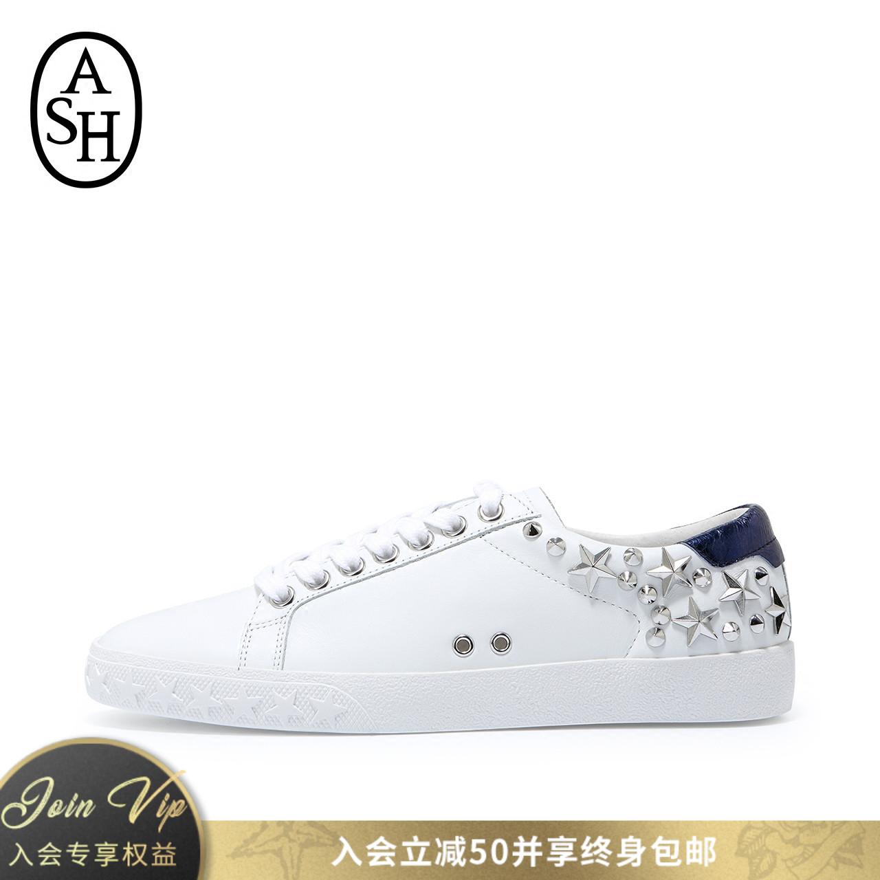 ASH女鞋秋季新款DAZED铆钉星星低帮滑板鞋小白鞋女