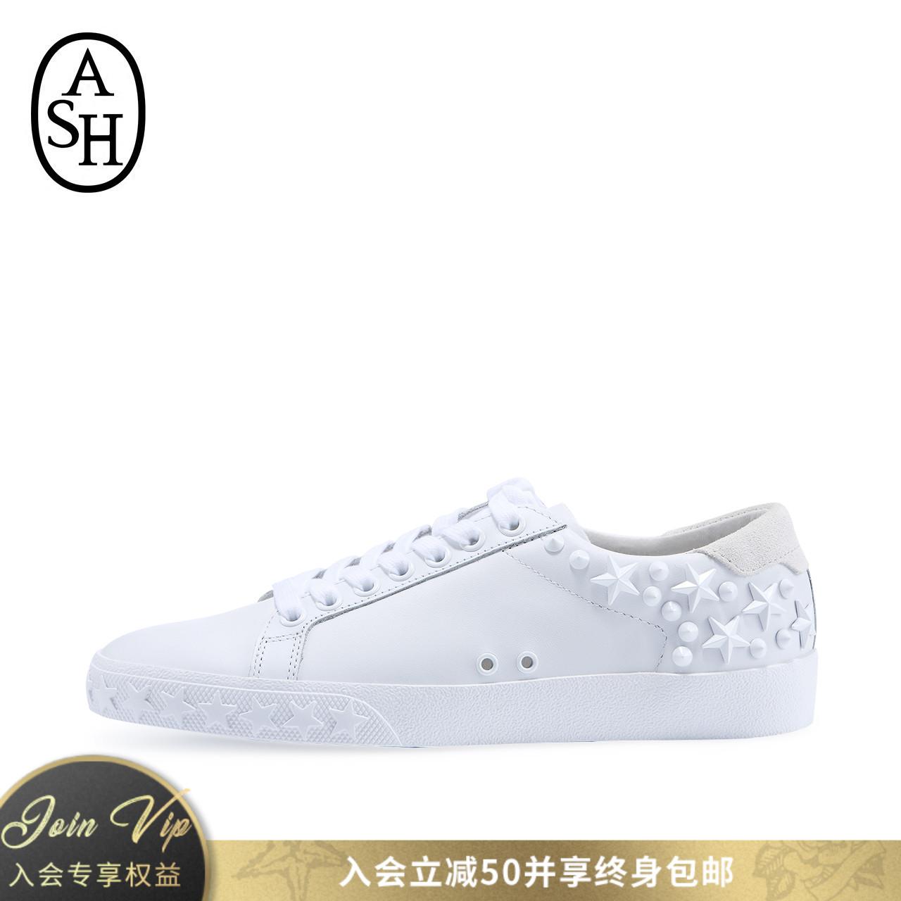 ASH女鞋2018秋季新款DAZED系列星星铆钉休闲运动低帮单鞋小白鞋