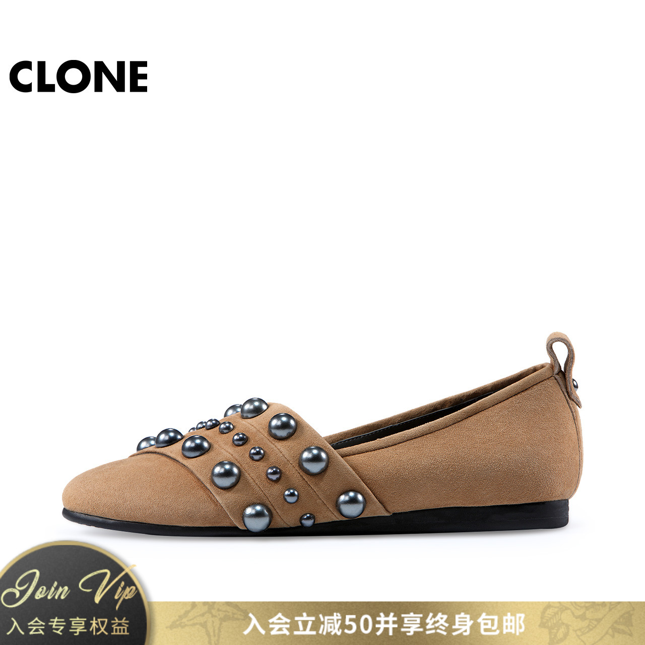 CLONE女鞋秋季新款JEM系列时尚钉珠拼接浅口休闲单鞋低帮鞋