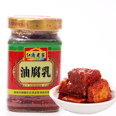 Red source home 265g