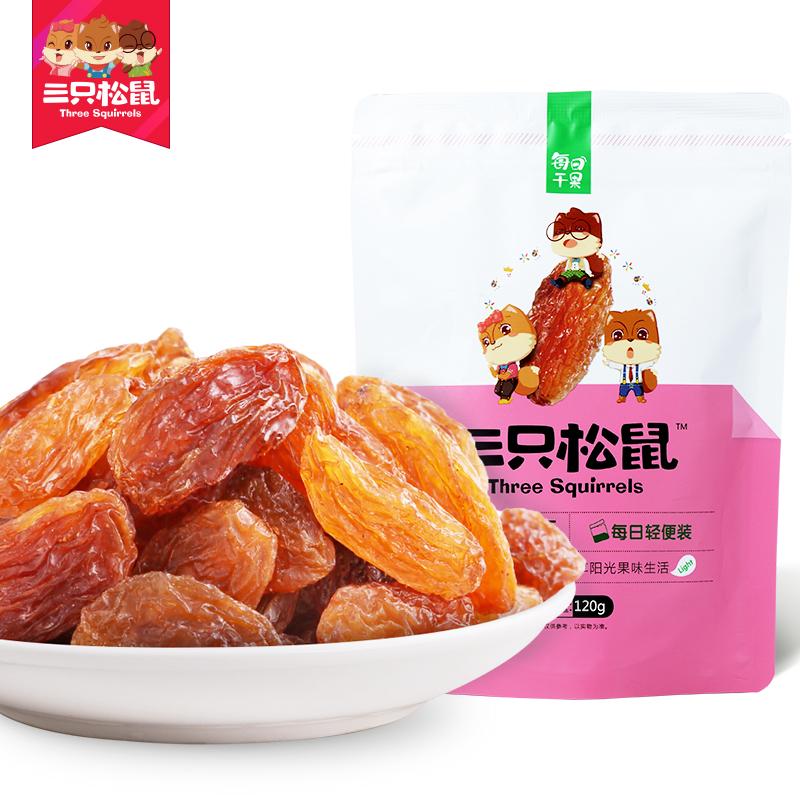 三只松鼠玫瑰紅葡萄干120g*3休閑食品零食特產果干新疆特產提子干