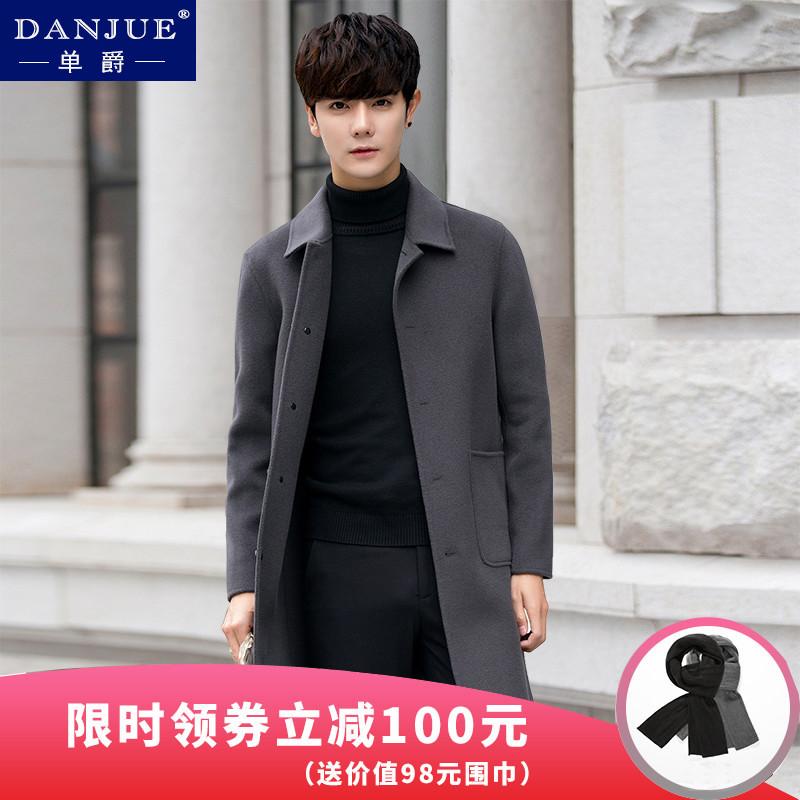 冬季双面羊绒大衣男士羊毛呢子外套中长款韩版英伦帅气风衣反季尼
