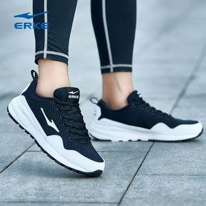 鸿星尔克男鞋夏季2018新款网面运动鞋男士透气跑步鞋休闲旅游鞋子