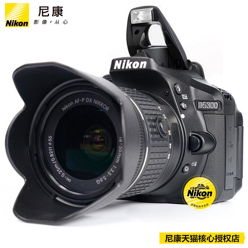 Nikon-尼康D5300套机18-55镜头单反入门级高清数码旅游照相机