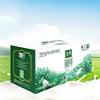 伊利金典有机纯牛奶250ml*16盒超值大包装 新老包装交替发货