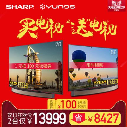 评价使用Sharp/夏普 LCD-70TX85A/60TX85A 70英寸电视怎么样 涨价了吗