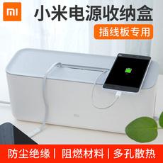 Аксессуар для хранения кабеля Xiaomi