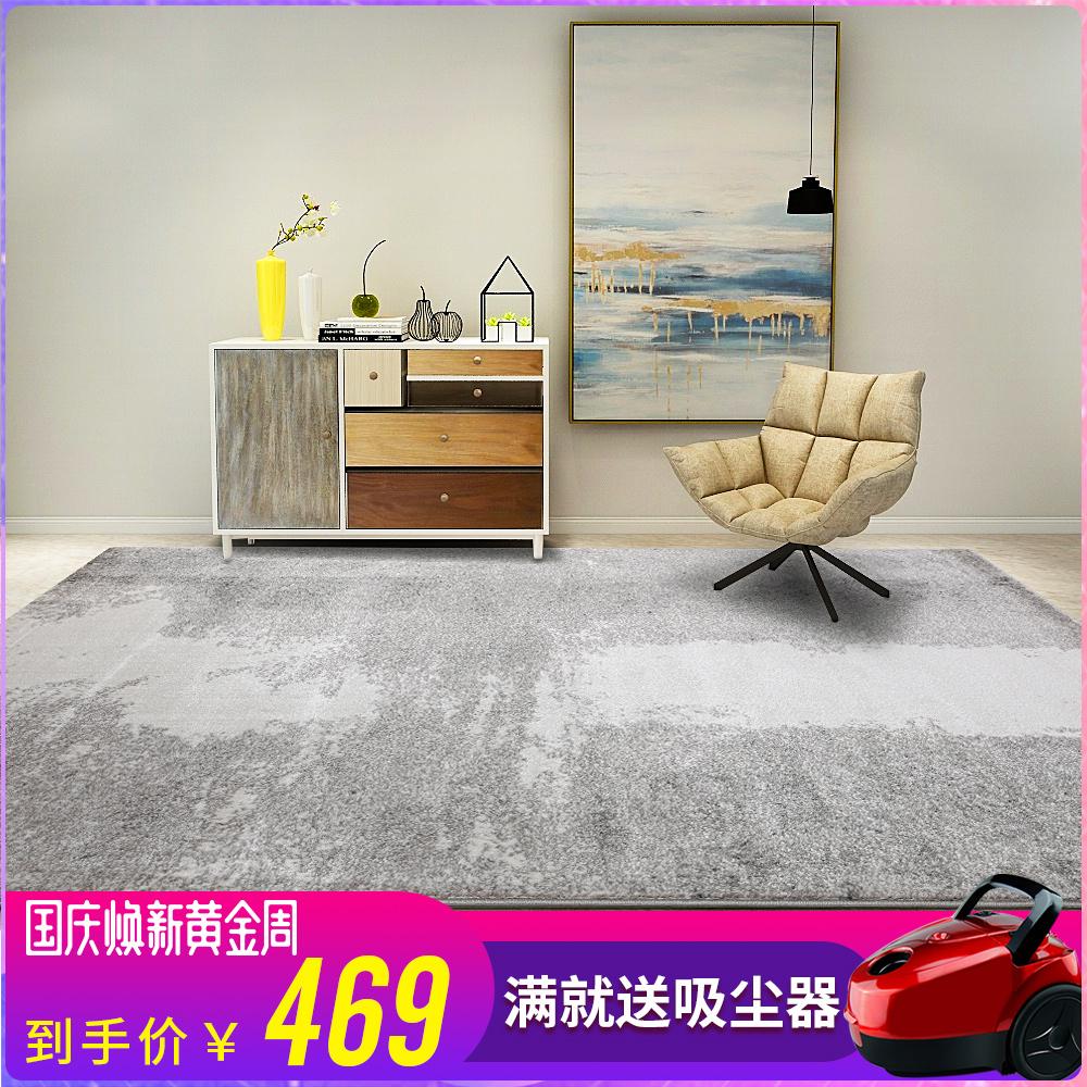 华雪小灰黑白现代简约地毯客厅卧室ins北欧风沙发茶几床边地毯