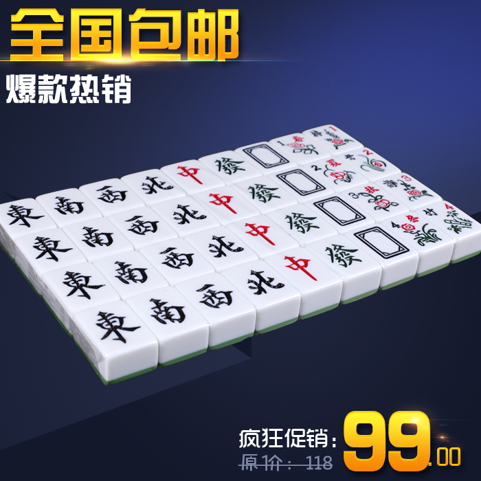 Набор для игры в Маджонг Treasure bottles bzzs