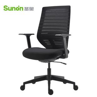 圣奥办公家具智慧现代简约办公椅职员椅舒适可升降办公电脑椅座椅