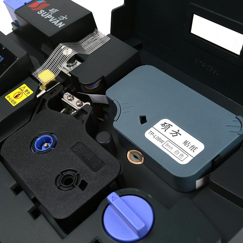 硕方tp60i-tp66i线号机贴纸 6-9-12mm线缆不干胶标签纸号码机打码机套管打字机标签办公打印贴纸硕方打印机纸