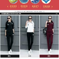 Одежда Больших размеров Han Feiyi ornaments