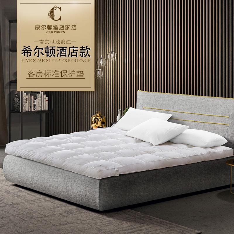 世茂希尔顿酒店授权五星级酒店床垫保护垫防滑床褥子双人1.8床