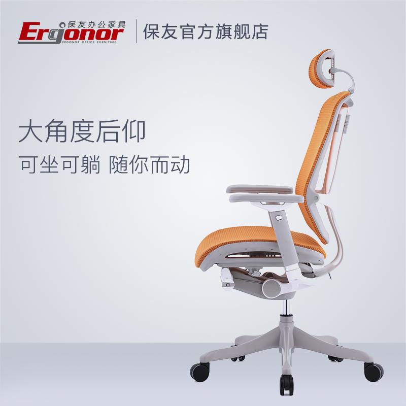 保友金典精英版电脑椅 现代简约人体工学椅 联友办公室椅子护脊椎