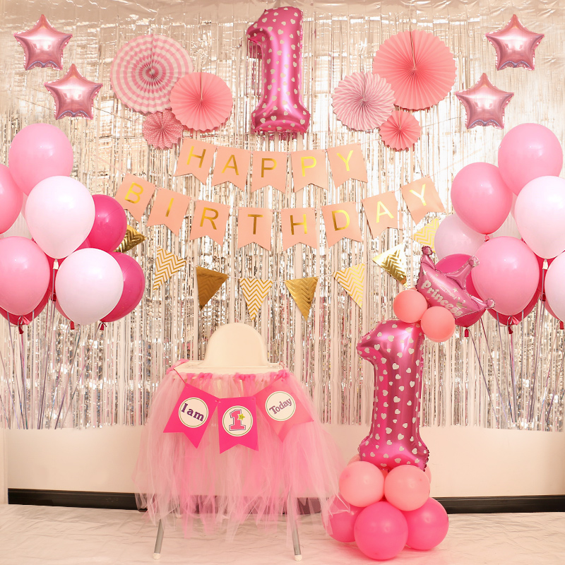 Shuai Bi Xiong Bao 1st Birthday Theme Decoration Party Children Balloon Set One Year Old Baby Background