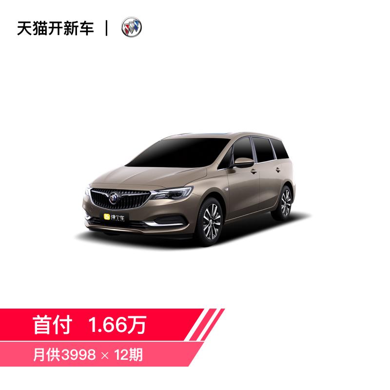 别克2018款 GL6 18T 6座尊贵型 弹个车 天猫开新车