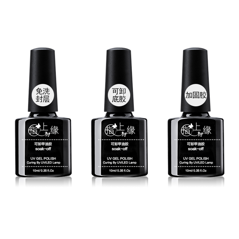 Nail Polish Glue At The End Of Sealant Package Long Lasting Plastic Special