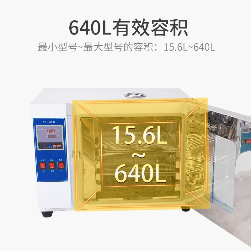 尚仪电热恒温鼓风干燥箱烘箱工业烤箱实验室老化烘干箱商用烘干机