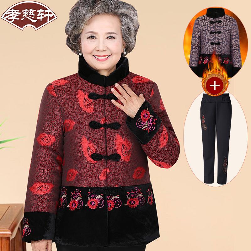 Clothing for ladies Hau Tsz Hin tm/1148 60-70-80 Hau Tsz Hin