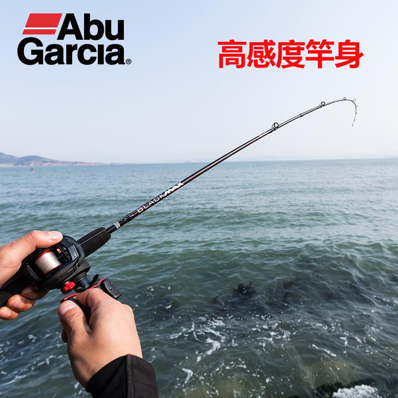 удочка Abu garcia 142908 BMAX3 Abu Abu garcia